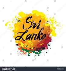 stamp label name sri lanka flag stock vector 467644202 shutterstock