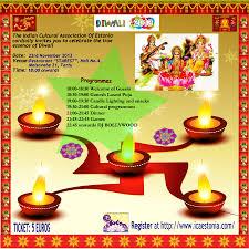 Event Invitation Cards Diwali 2013 Invitation Card Indian Society Estonia