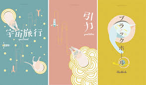 wallpaper cat illustration list of synonyms and antonyms of the word japanese cat wallpaper