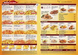 Pizza Hut Driver Application Pizza Hut Delivery Menu With Prices Favorite