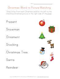 100 ideas christmas worksheets on emergingartspdx com
