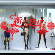 New Years Decorations Cheap by Discount Chinese New Year Window Decorations 2017 Chinese New