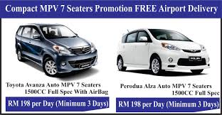 mpv car 7 seater kuching car rental kereta sewa kuching we try harder