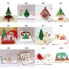Personalized Keepsakes 3d Christmas Cards Greeting Handmade Paper Card Personalized