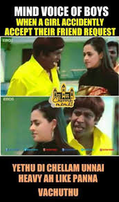 Movie Memes Funny - collection of south indian movies funny memes photos 658741