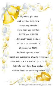 Marriage Sayings For Wedding Cards Catchy Wedding Invitation Wording For Friends Finding Wedding Ideas
