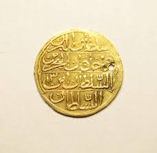 Ottoman Empire Gold Coins Mustafa Iii 1757 1774 Islamic Ottoman Empire Gold