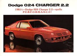 1981 dodge charger dodge downfall 1983 dodge charger