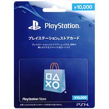 playstation gift card 10 japanese playstation network card 10000jpy email delivery
