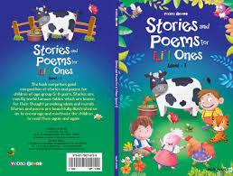 children book cover by devesh sharma at coroflot com