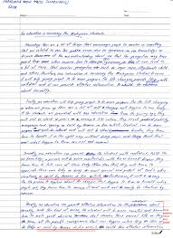 Examples In Essays Heroes Essay Examples Outline For Essay Example Example Of An