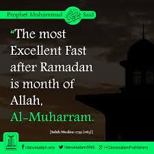 Sho Qiara daily hadith posts