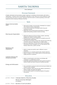 personal statement and skills for delivery driver resume sample