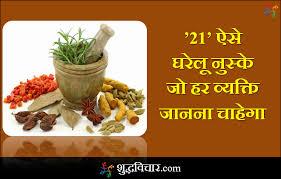 Kitchen Tips In Hindi Kitchen Tips In Hindi Kitchen Tips In Hindi For Home Remedies