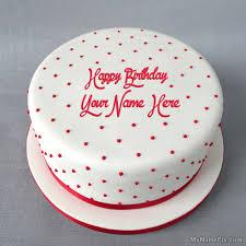 how to your birthday cake saeeda zarqa birthday cakes birthday cake pictures