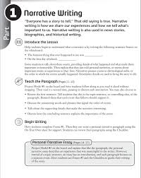 about yourself sample essay example intro paragraph for compare and contrast essay domainlives describe yourself sample essay a descriptive essay about yourself design synthesis describe yourself sample essay a descriptive essay about yourself design