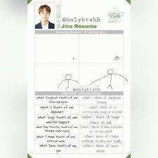 Badass Resume Eng Trans Jin U0027s Resume Part 3 5 2017 Bts Festa Day 11 Not