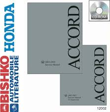 2003 2004 2005 honda accord shop service repair manual cd v6