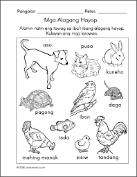 preschool worksheets samut samot