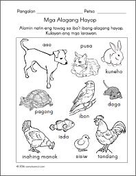 mga hayop worksheets samut samot