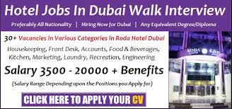front desk jobs hiring now walk in interview jobs