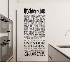 your rules your way house rules wall decals by eydecals