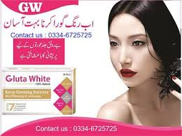 Gluta Skin l glutathione benefits l glutathione skin whitening pills