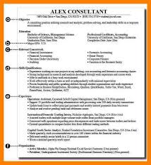 resume templatelegant burnt orange 6 teaching resume formats resume format for experience candidate