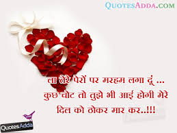 gratitude quotes in hindi i love you quotes for her in hindi dobre for