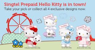 hello prepaid card prepaid mobile limited edition hello plush