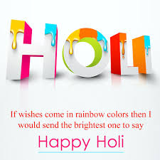 best happy holi 2017 quotes sms greetings images holi status