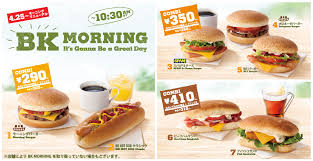 around the world burger king japan s reved breakfast menu