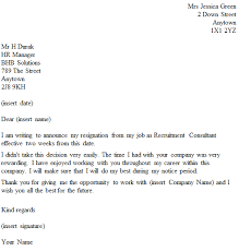 resignation letter without notice resignation letter format