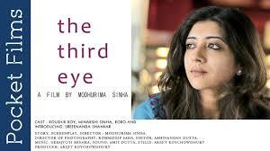 bengali short film u2013 the third eye social pocketfilms youtube