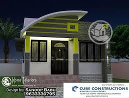 SQ FT Low Budget Single Floor Home Design - Home designer cost