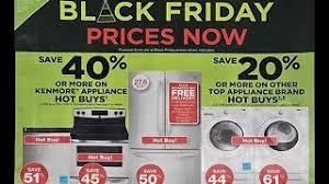 th home depot black friday 2016 homedepot black friday deals allmall