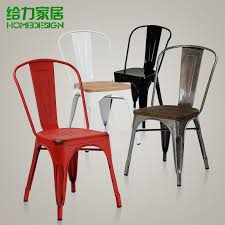 Metal And Leather Dining Chairs Metal Dining Chairs Ikea Dining Room Wingsberthouse Metal Dining