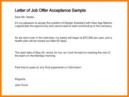 collection of solutions how to reply a job offer letter via email