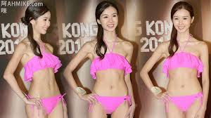 miss hk contestant louisa mak 麥明詩 accidentally shows off pubic