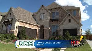 Drees Homes Floor Plans Texas Drees Custom Homes At Stone Creek Estates In Rockwall Tx Youtube