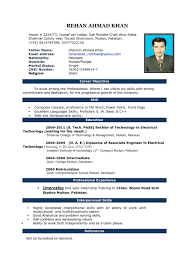 Php Programmer Resume Sample by Pics Photos Career Objectives Sample Examples For Resumes 8 Best