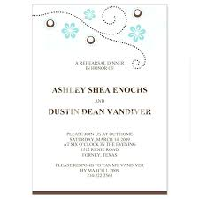 wedding rehearsal dinner invitations templates free best of free wedding rehearsal dinner invitation templates or