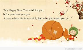 quotes ideas happy new year messages 2016