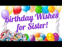 birthday wishes for my birthday greetings for a