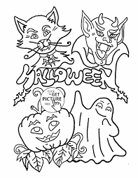 halloween color page page free printable pages google search pinterest halloween