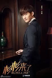 film mandarin boss and me zhang han in boss me chinese dramas mandarin drama pinterest