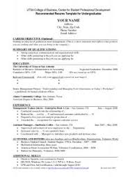 College Internship Resume Sample Examples Of Resumes Sample Interview Questions The Mock Job