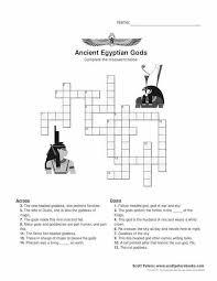 egyptian gods worksheet worksheets