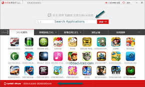 download free full version apps iphone 4 install cracked apps on iphone ipad ipad mini ipod touch how to
