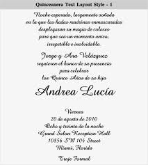 quinceanera invitation wording quinceanera invitation sle europe tripsleep co